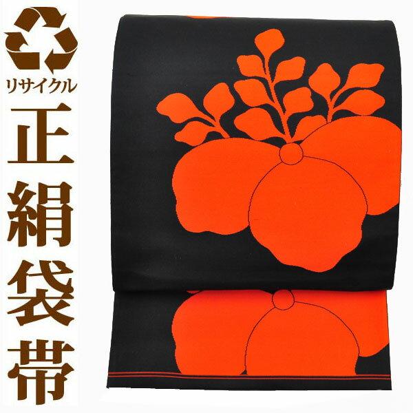 【中古】リサイクル中古袋帯 fobi409 リサイクル中古帯 袋帯 正絹袋帯