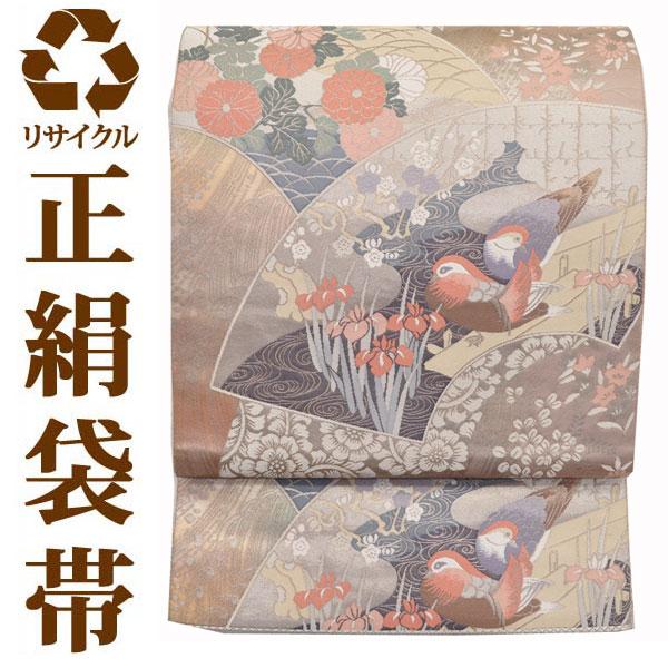 【中古】 リサイクル袋帯 ufobi506 リサイクル中古帯 袋帯 正絹袋帯