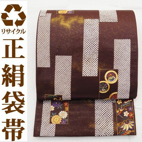 【中古】 【六通】 リサイクル袋帯 ufobi515 リサイクル中古帯 袋帯 正絹袋帯