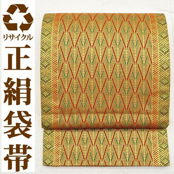 【中古】【全通】リサイクル袋帯 ufobi520 リサイクル中古帯 袋帯 正絹袋帯
