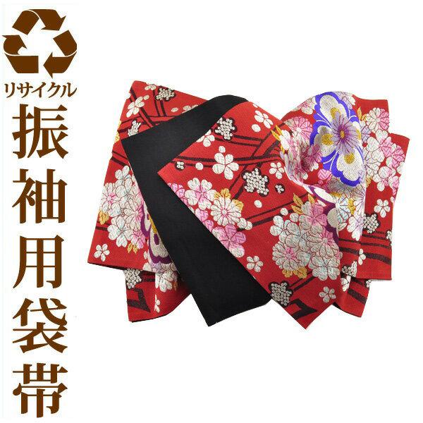 【振袖用】【六通】【送料無料】リサイクル振袖用袋帯 ufobi546【中古】リサイクル中古帯 袋帯 正絹袋帯