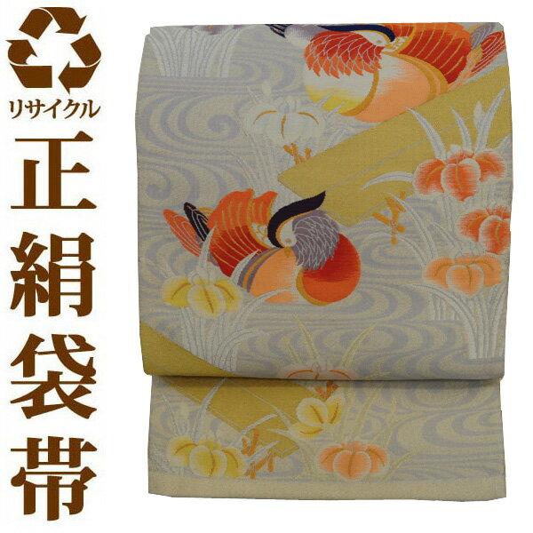 【中古】【六通】リサイクル袋帯fobi564 リサイクル中古帯 袋帯 正絹袋帯