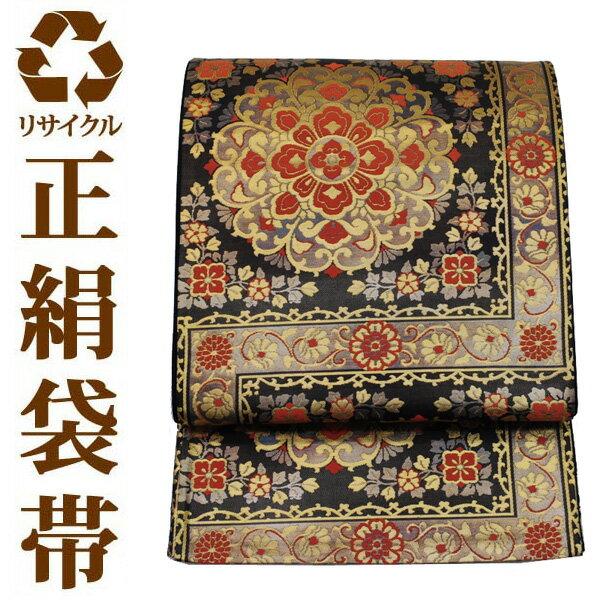 【中古】【六通】リサイクル袋帯 ufobi572 リサイクル中古帯 袋帯 正絹袋帯