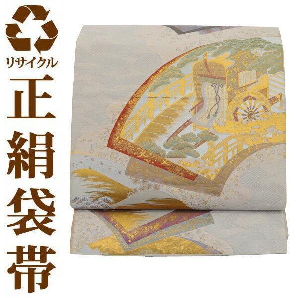 【中古】【六通】リサイクル袋帯fobi575 リサイクル中古帯 袋帯 正絹袋帯