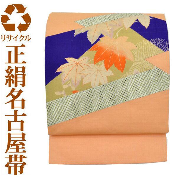 【中古】リサイクル帯 unobi130リサイクル中古帯 袋帯 正絹名古屋帯