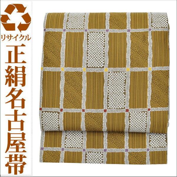 【中古】リサイクル帯 unobi131リサイクル中古帯 袋帯 正絹名古屋帯
