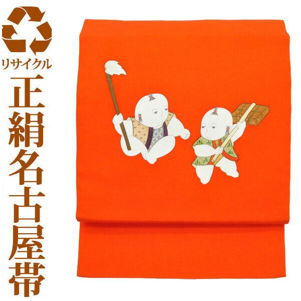 【中古】 リサイクル帯 unobi132リサイクル中古帯 袋帯 正絹名古屋帯