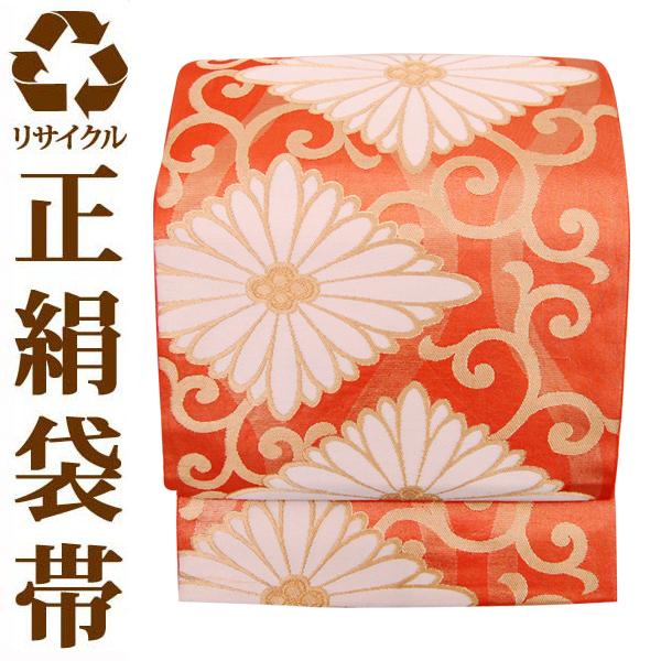 【中古】【六通】【川島織物】リサイクル帯 unobi279 リサイクル中古帯 袋帯 正絹袋帯 リメイク 手芸