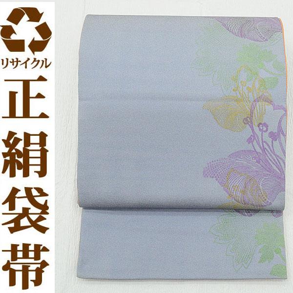 【中古】【六通】リサイクル中古袋帯 ufobi352 リサイクル中古帯 袋帯 正絹袋帯
