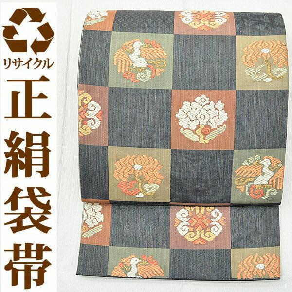 【中古】【六通】リサイクル中古袋帯 fobi354 リサイクル中古帯 袋帯 正絹袋帯