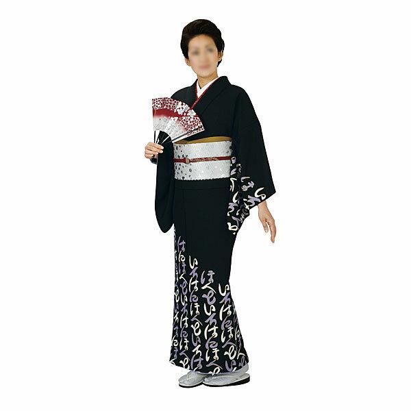 胴抜き絵羽着物 踊り衣装 黒地・いろはに 里-1202-s wco-1202-s-p28 踊り おどり 演技 発表会 日本舞踊 舞台衣装 きもの いしょう (特注の為、返品交換キャンセル不可)