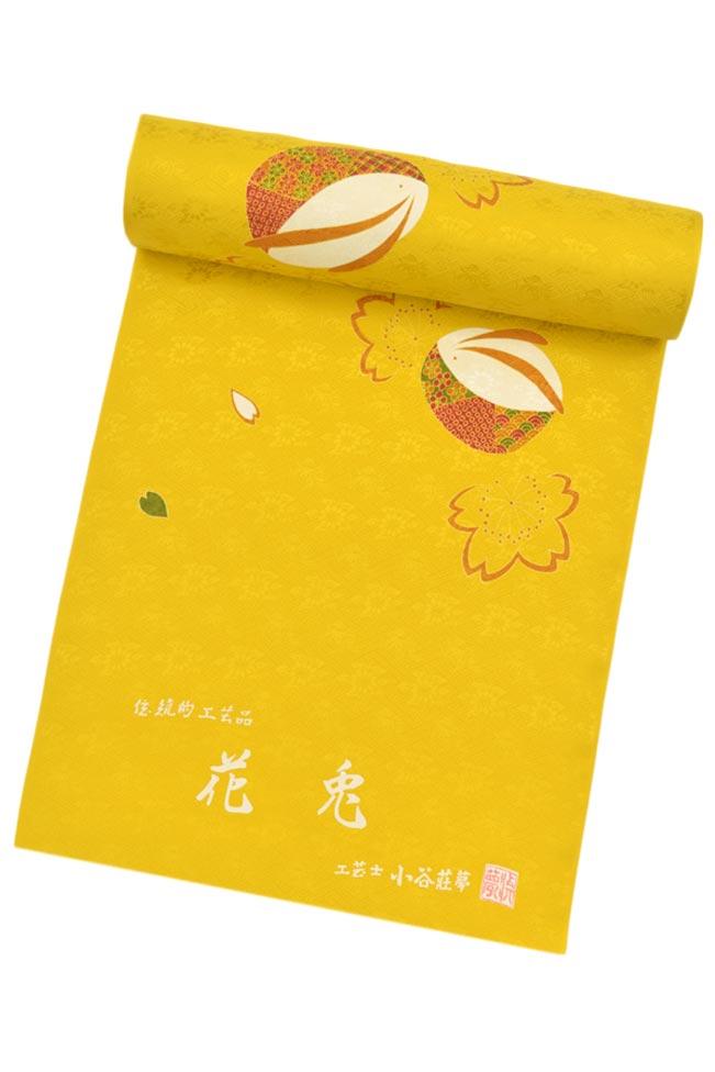 【特選振袖用長襦袢】「うさぎこっぽり・鬱金色」☆内側もおしゃれに色鮮やかなデザイン!
