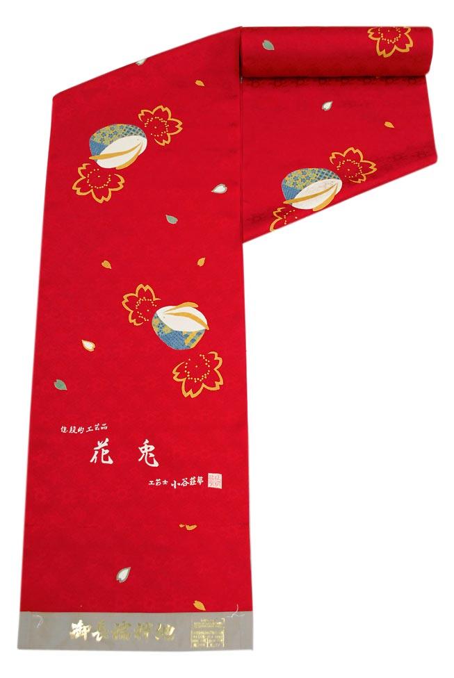 【特選振袖用長襦袢】 「うさぎこっぽり·赤」 ☆内側もおしゃれに 色鮮やかなデザイン!