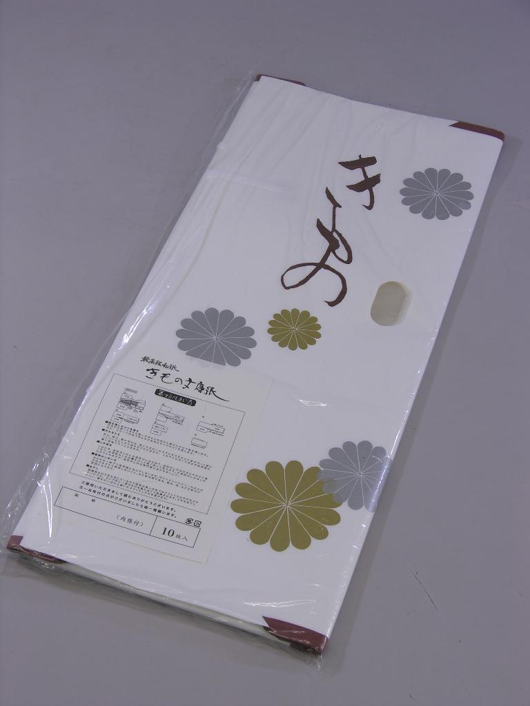 和装・和服保管 保存 収納50枚日本製タトー紙たとう紙文庫紙折らずに発送きものたとう紙 薄紙付き(大)着物用50枚入り・菊柄