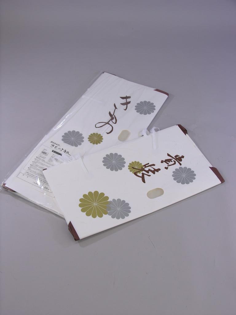 和装・和服保管 保存 収納30枚日本製タトー紙たとう紙文庫紙折らずに発送送料無料たとう紙 薄紙付き(大)きもの 着物(中)長襦袢 帯各30枚セット・菊柄