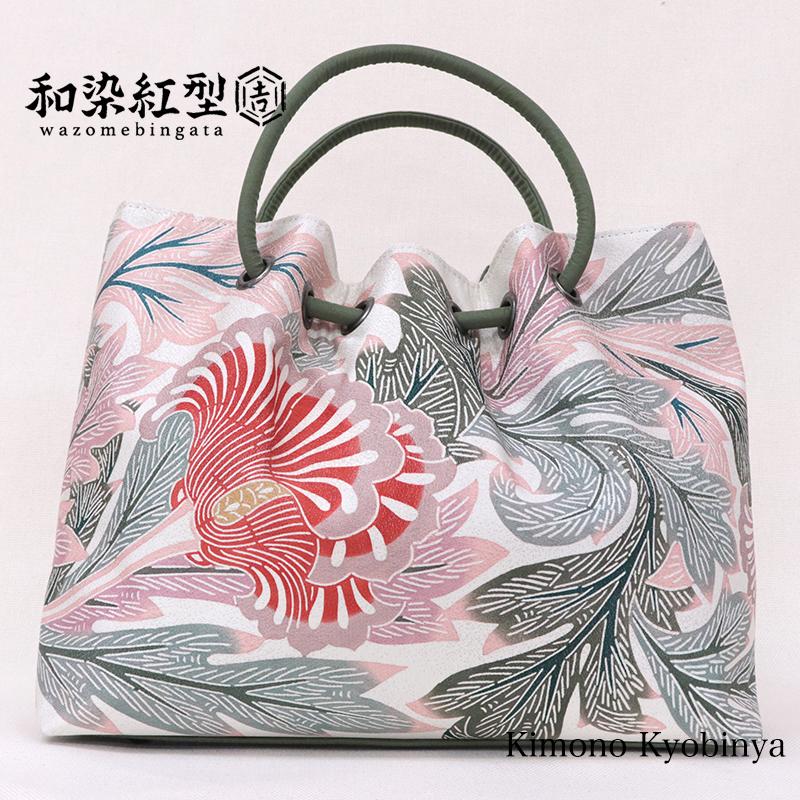 栗山紅型 正絹帯地和装バッグ 一釜百合牡丹(ピンク)【送料無料】