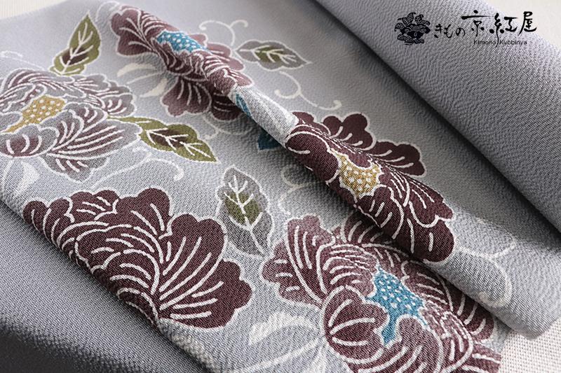栗山紅型正絹九寸名古屋帯 花の牡丹(グレー)【送料無料/お仕立て代込】