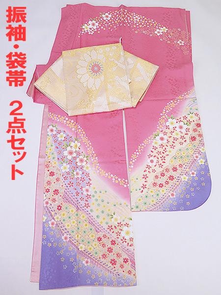 ■2点セット 裄70cm【中古】美品 振袖 袋帯 ピンク