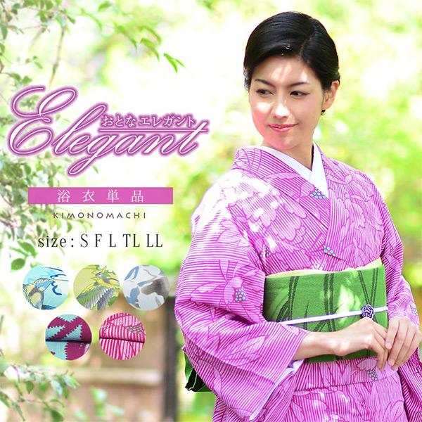 Lady's New yukata set , [Elegant] Kyoto kimonomachi original , Yukata+belt+accessory*2 total 4 items set