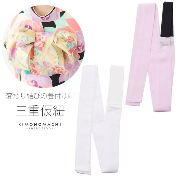 Azuma 穿长袖和服 MIE 临时字符串 (由 Azuma 外观) 白色 / 黑色 < R >