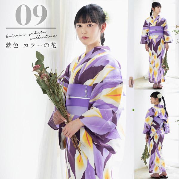 유카 타 세트 2015 년 신작 여성용 유카 타 복 주머니 8 무늬 크기 풍부한 S/F/TL/LL kimonomachi 원래 본 그대로 코 면 유카 타 + 동안 악세사리 두가 선택할 수 있는 여성 유카 타 4 점 세트
