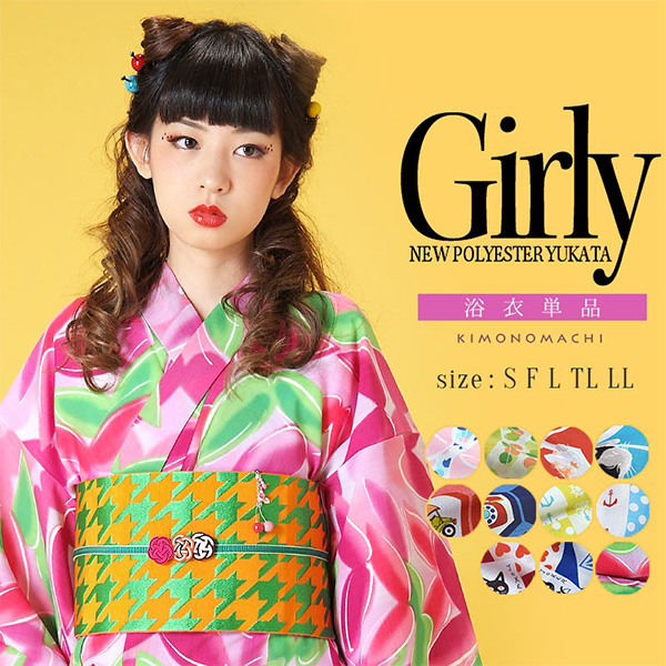 2017 Lady's New yukata set , [girly] Kyoto kimonomachi original , Yukata+belt+accessory*2 total 4 items set