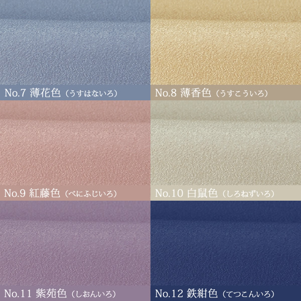 Color solid color all washable silky East silook 10 color [R] fs3gm?