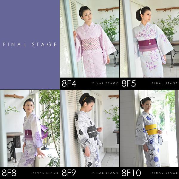 FINALSTAGE (final stage) brand yukata set yukata and belt and small 2-point pick kimono bags 05P01Oct16
