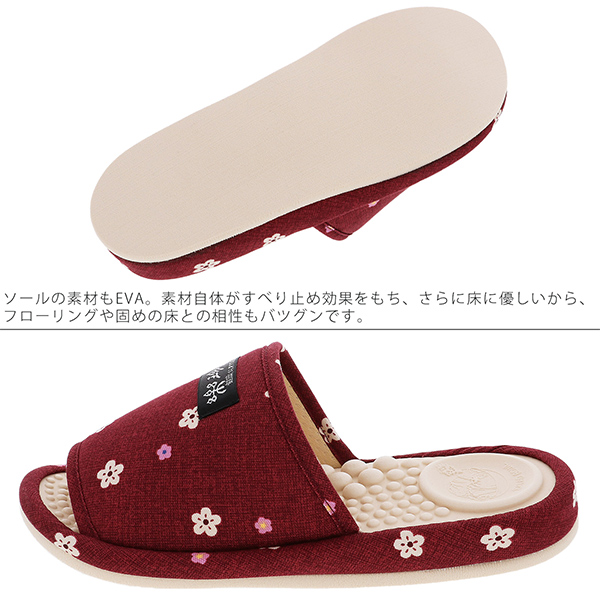 Health slippers