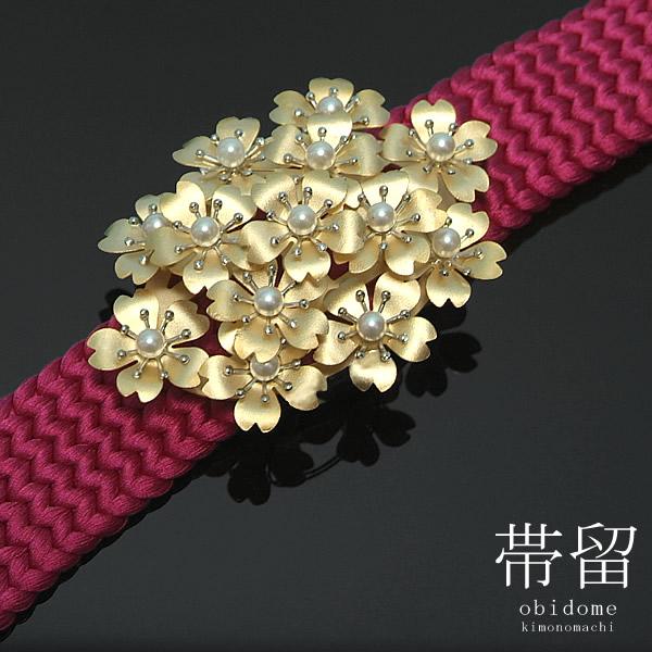 舞妓さんみたいな振袖に華やかな帯留め「ゴールド パール 小桜」<H>【メール便不可】999960000