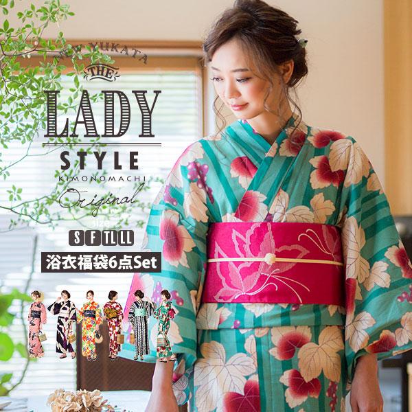 2017 Lady's New yukata set , [LADY STYLE] Kyoto kimonomachi original , Yukata+belt+accessory*2 total 4 items set