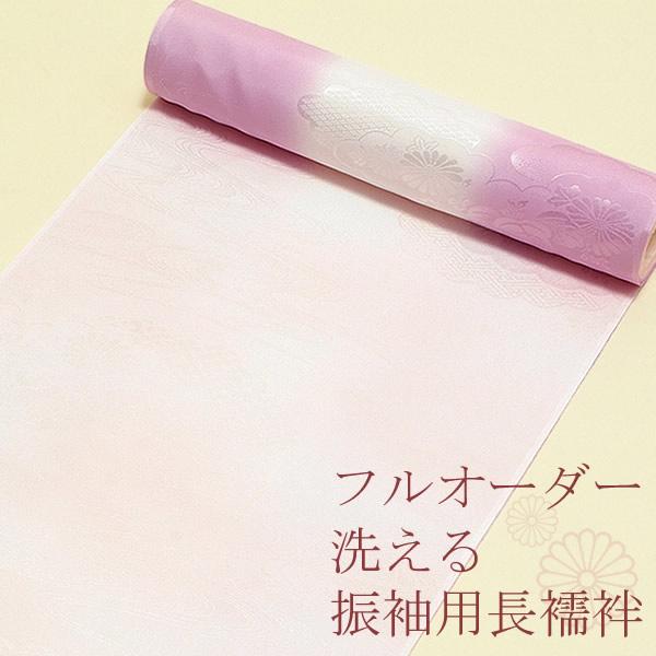 洗える長襦袢 振袖用「藤ぼかし×ピンクぼかし」フルオーダー<R>[ 振袖 ] [ 長襦袢 ]【メール便不可】