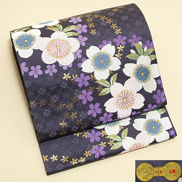 西陣織袋帯「深紫 桜梅菊」お仕立て代、帯芯代込み<T> [ 袋帯 ]【メール便不可】