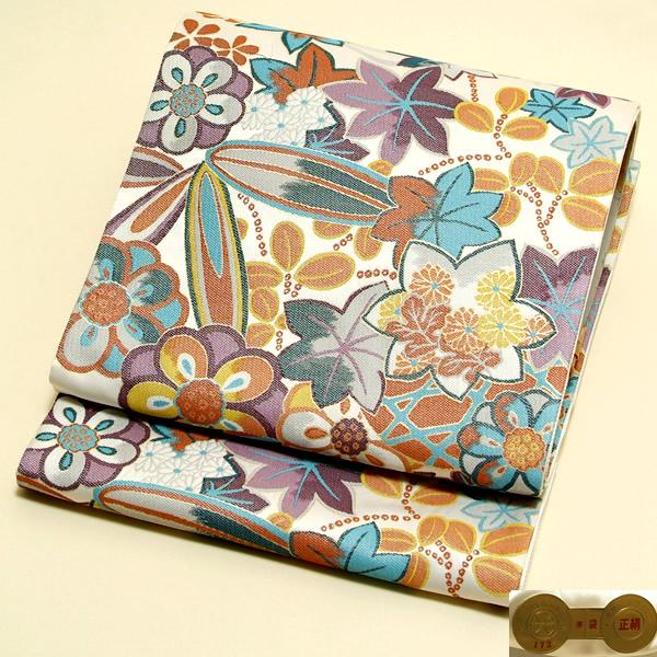 西陣織袋帯「白×青紫、橙 笹、梅、楓、萩模様」お仕立て代、帯芯代込み<T> [ 袋帯 ] [ 振袖帯 ]【メール便不可】