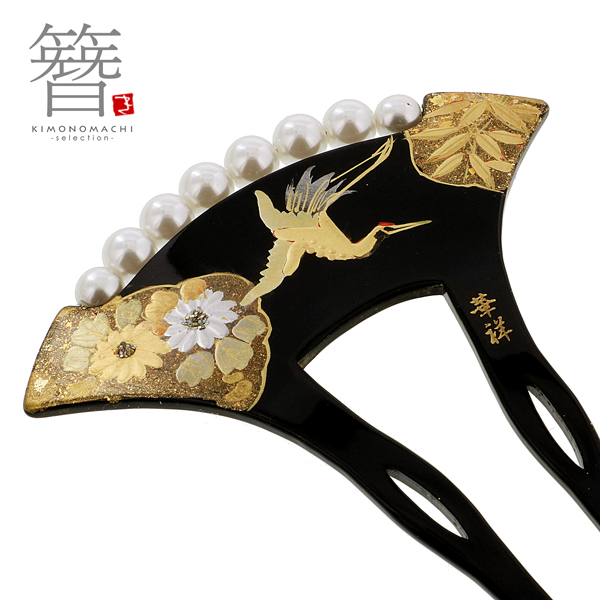 Japanese Kanzashi hair ornament [ Black, crane] with pearl beads , hair accessory