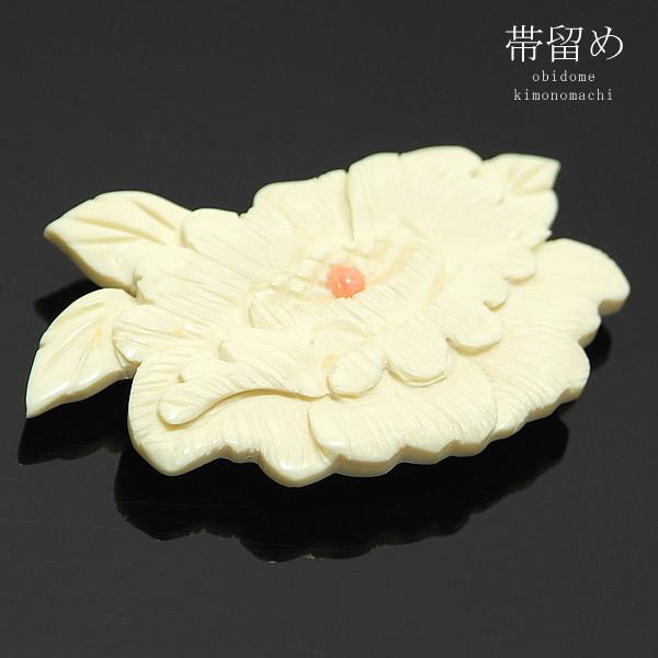 """带固定大乐队""""-风格象牙雕刻牡丹""""-风格珊瑚串珠时尚关闭 (厘米-684) < R > [带夹子] [和服配件] 05P23Aug15"""