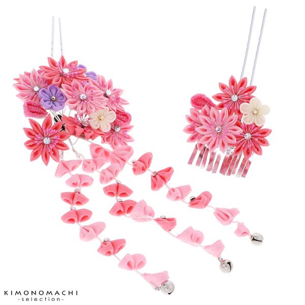 つまみ細工 髪飾り2点セット「ピンク つまみのお花」簪 日本髪 かんざし 成人式、前撮りの振袖に 【メール便不可】