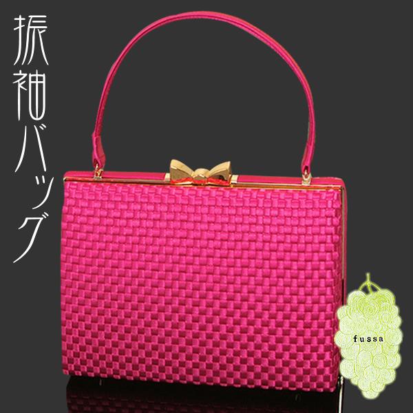 fussa(フッサ)バッグ単品 振袖向け「ショッキングピンク 編込み」<H>【メール便不可】 振袖バッグ 振袖 成人式 結婚式 和装バッグ 着物バッグss2006zbg20