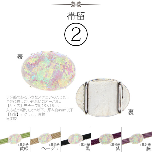 Design leave three minutes * leash & belt residue afterthought two points set for the yukata kimono and kimono and yukata purchaser's limited! fs3gm