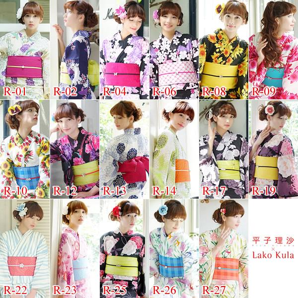 Black eyed peas x Lako Kula brand yukata set yukata and belt and small 2-point pick kimono bags 05P01Oct16