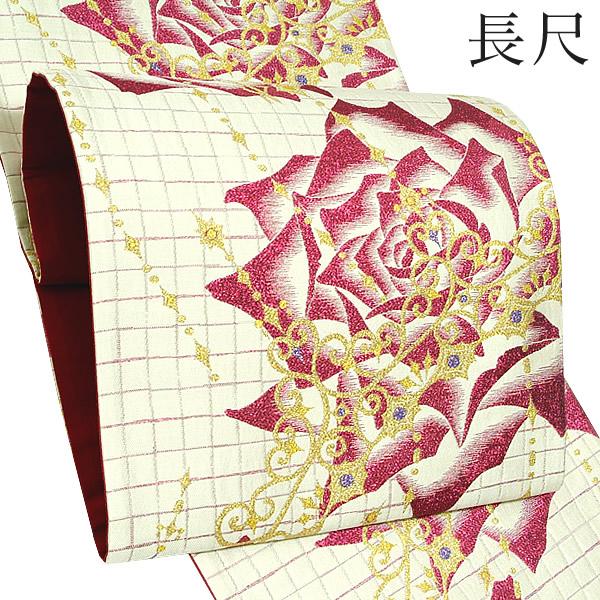 未仕立て 振袖袋帯 全通柄 長尺 全通「白色×ピンク 薔薇」(株)やまひで謹製 京都西陣 正絹帯 西陣袋帯 結婚式 成人式 <T><H>【メール便不可】