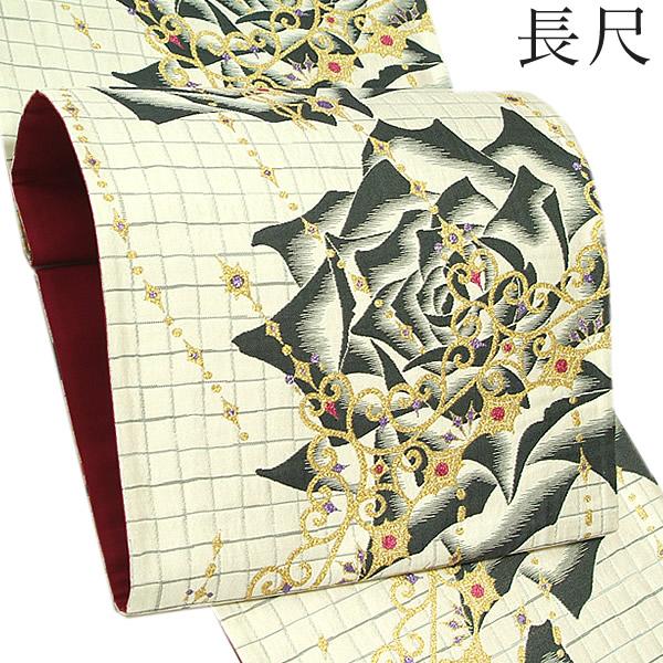 未仕立て 振袖袋帯 全通柄 長尺 全通「白色×黒グレー 薔薇」(株)やまひで謹製 京都西陣 正絹帯 西陣袋帯 結婚式 成人式 <T><H>【メール便不可】