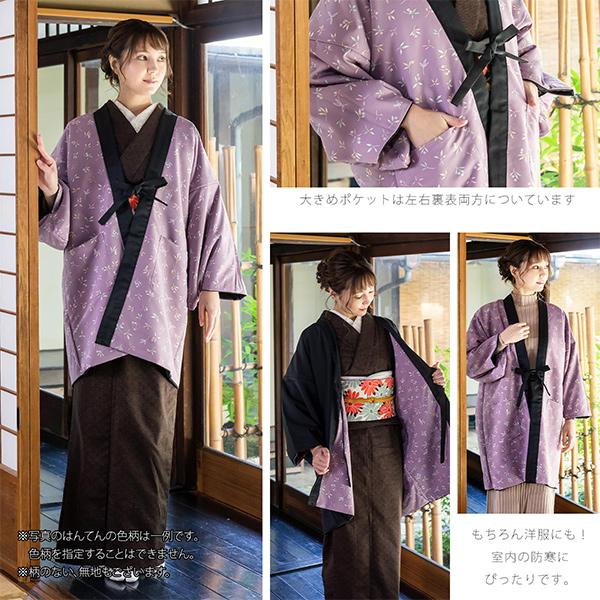 是否有了由短上衣彩色花样决定的可两面用半纏褞袍こ男女兼用