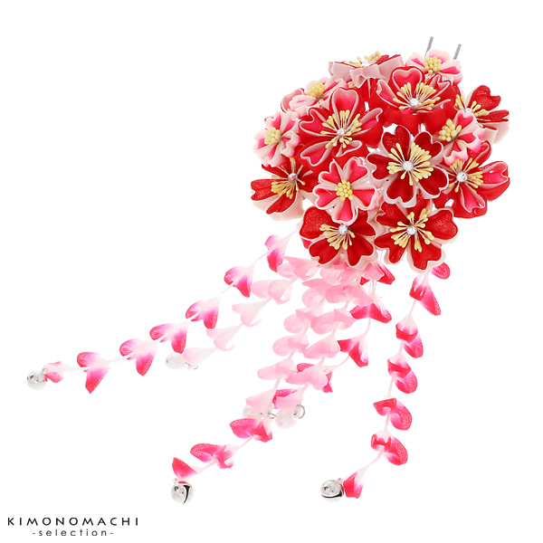 つまみ細工 髪飾り「赤色 つまみのお花」簪 日本髪 かんざし 成人式、前撮りの振袖に 【メール便不可】