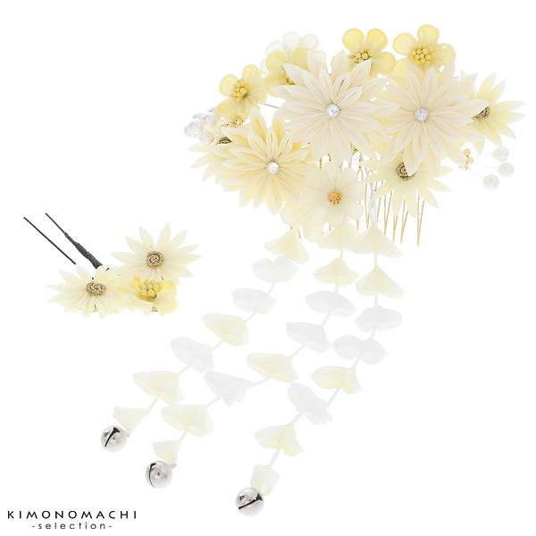 つまみ細工 髪飾り2点セット「白色 つまみのお花」お花髪飾り 結婚式 成人式 ブライダル 【メール便不可】