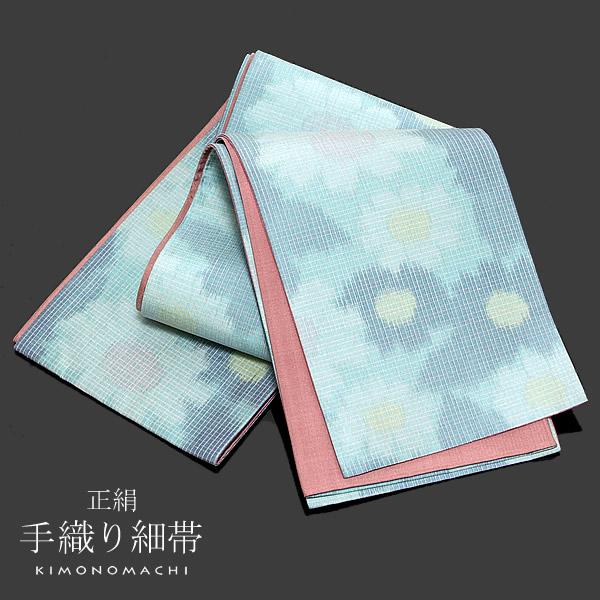 お仕立て上がり 細帯「水色×ブルー フラワー」手織り 半幅帯 仕立て上がり正絹細帯 正絹帯 【メール便不可】