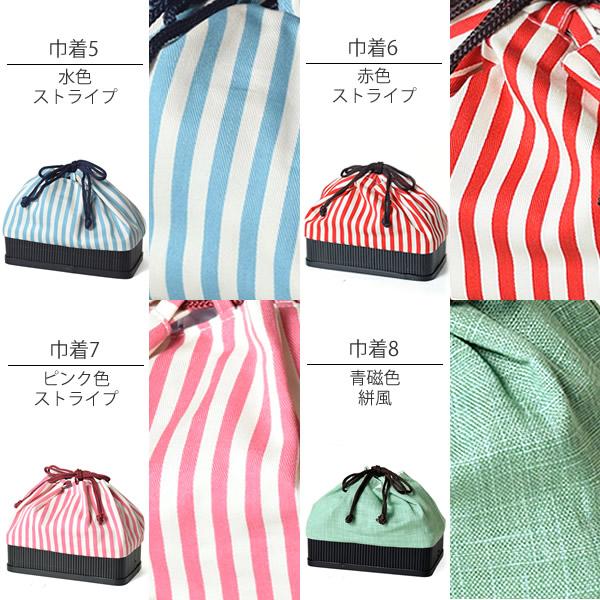 拉绳袋女士浴衣钱包 12 的所有模式