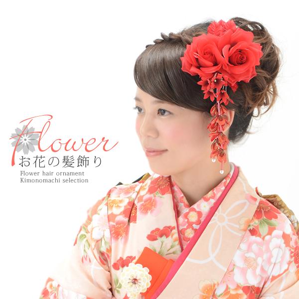 お花 髪飾り2点セット「赤色 薔薇」髪飾りセット 結婚式 成人式 ブライダル (3212)<H>【メール便不可】 05P05Nov16ss2003wkk20