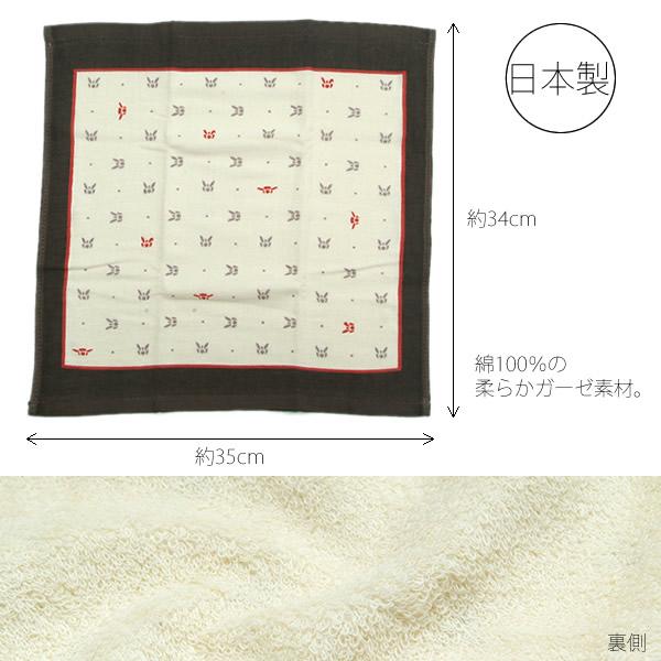 """纱布手毛巾""""花传单、 小花、 兔子、 菊花的条纹""""东方纺面料采用温馨店纱布手帕日本配件 < H >"""