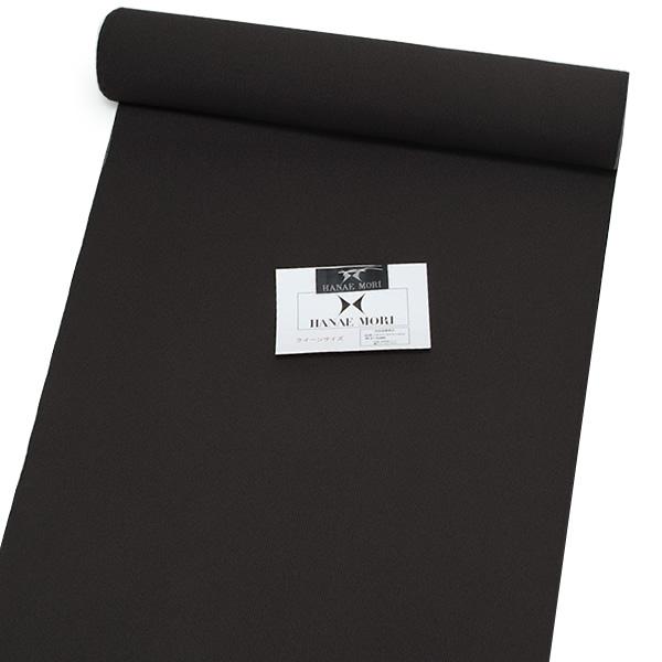 クイーンサイズ 洗える着物セミオーダー「黒×焦げ茶色 万筋」セミオーダー 洗える小紋 お仕立て代込み 広幅 (HM-103Q)<H>【メール便不可】